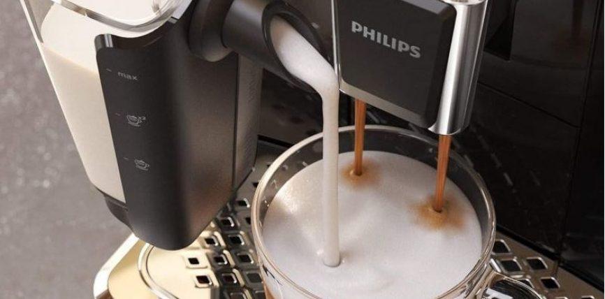 Zoom sur la cafetière Philips Lattego